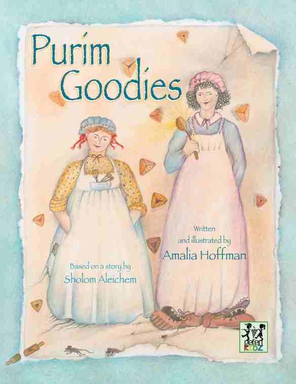 PurimGoodiesCover (2)