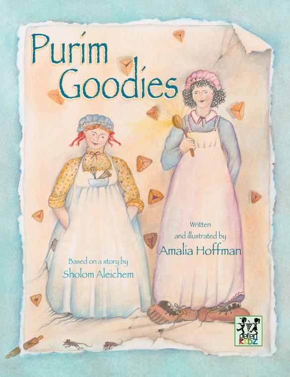 PurimGoodiesCover - original size - large