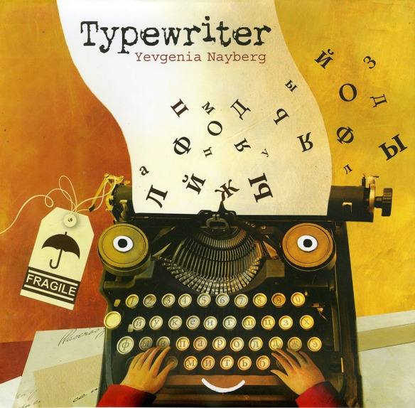 typewriter cover